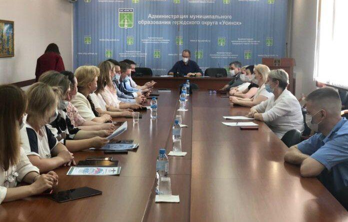 В структуре администрации Усинска появится муниципальный центр управления