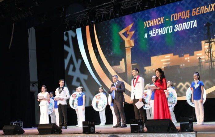 В Сыктывкаре завершился гала-концерт «Усинск — город белых ночей и чёрного золота»