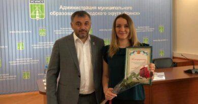 В Усинск пришли награды для работников Управления ЖКХ