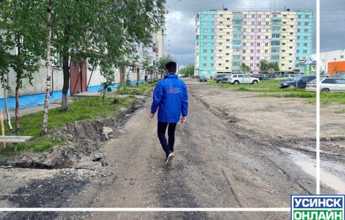 В Усинске и регионе регистрируются первые волонтеры по поддержке голосования за объекты благоустройства в 2022 году