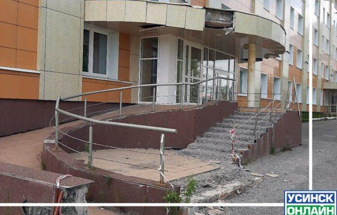 В Усинске начали поиск подрядчика на ремонт кровли здания поликлиники