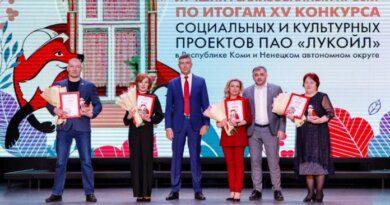 В Усинске наградили авторов лучших реализованных проектов грантового конкурса ЛУКОЙЛа