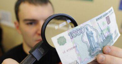 В Усинске обнаружили поддельные банкноты Банка России