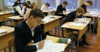 В Усинске определили победителей Всероссийского конкурса сочинений