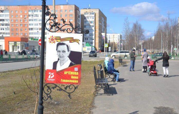 В Усинске открыли Аллею Памяти и Славы
