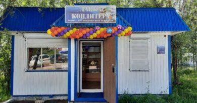 В Усинске открылся магазин для кондитеров