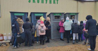 В Усинске открылся первый экоцентр по приёму вторсырья