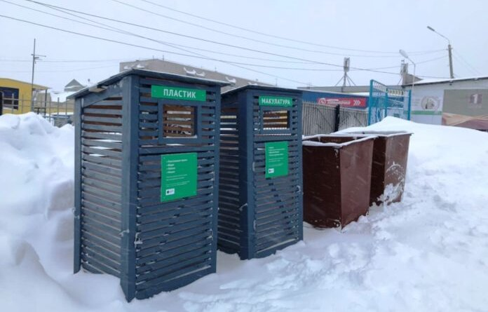 В Усинске появился еще один арктический резидент