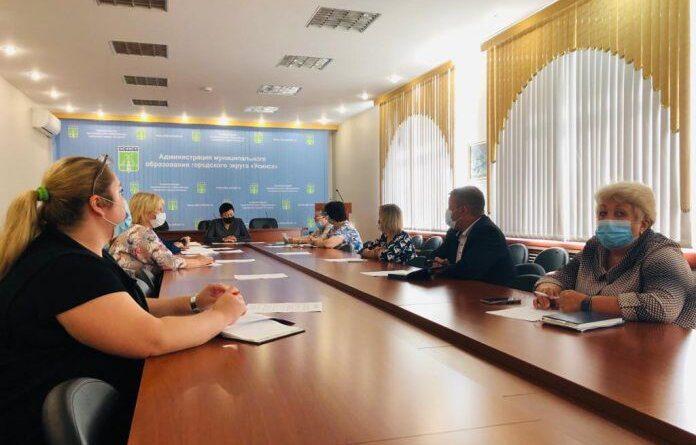 В Усинске продолжается подготовка к проведению Всероссийской переписи населения