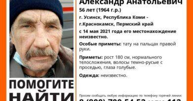 В Усинске пропал вахтовик с тату на руке