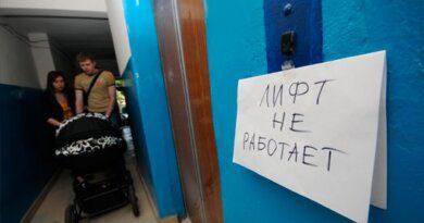 В Усинске проверят лифты в одном доме