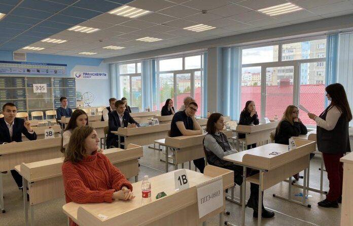 ВУсинске школьники сдают ЕГЭ по русскому языку