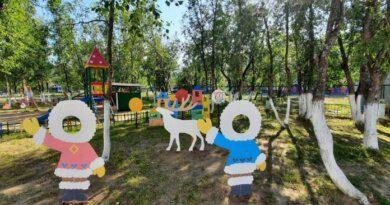 В Усинске выберут лучшее признание в любви к родине