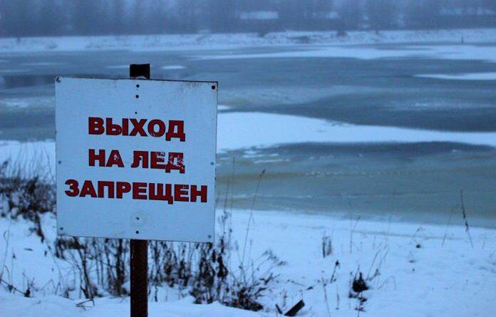 В Усинске запретили выходить и выезжать на лед