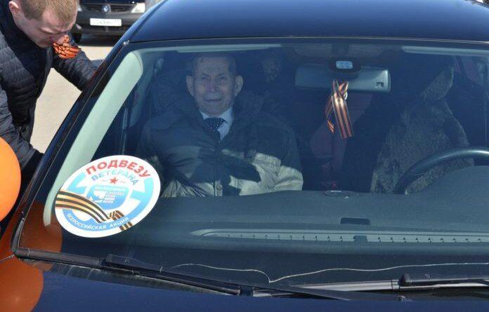 В Усинске заработает «Такси для ветеранов»