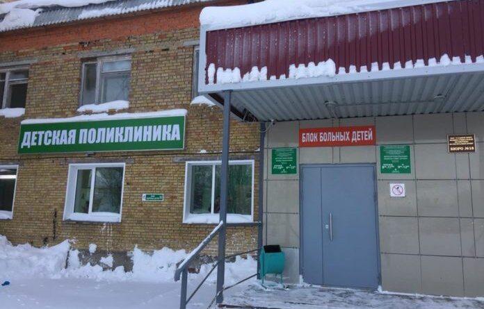 В Усинске заработала детская «Бережливая поликлиника»