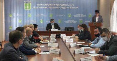 В усинской администрации обсудили подготовку к паводку