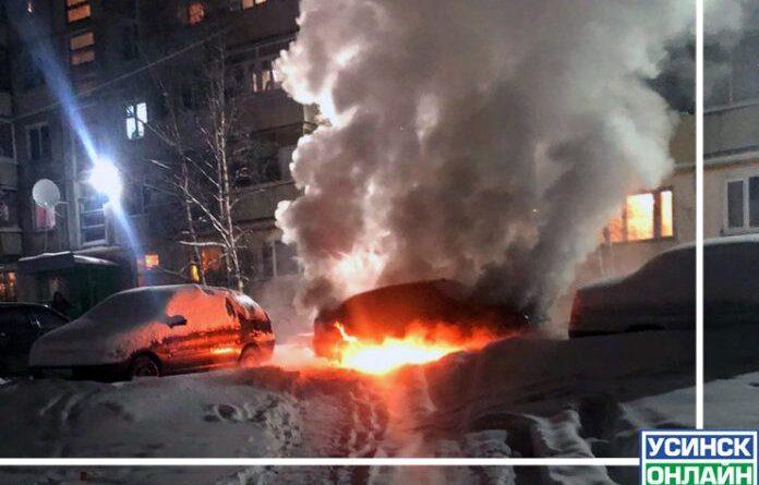 Вчера в одном из дворов Усинска сгорел автомобиль