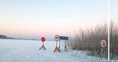 Вчера в Усинске открыли ледовую переправу через Печору