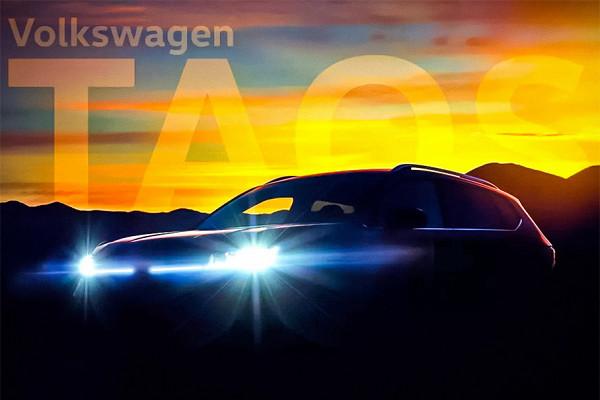 Volkswagen выбрал имядлянового кроссовера&nbsp