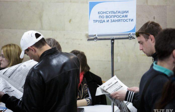 Временно решён вопрос с безработными жителями сёл и деревень Усинска