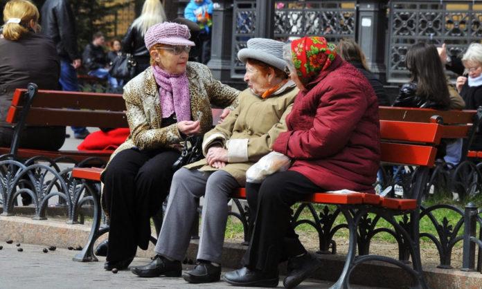 Вступили в силу новые правила получения пенсий