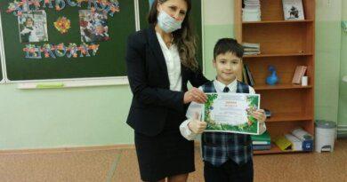 Юный житель Усинска стал лауреатом всероссийского конкурса