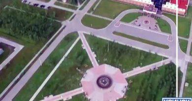 За обслуживание городского фонтана власти готовы заплатить 700 000 рублей