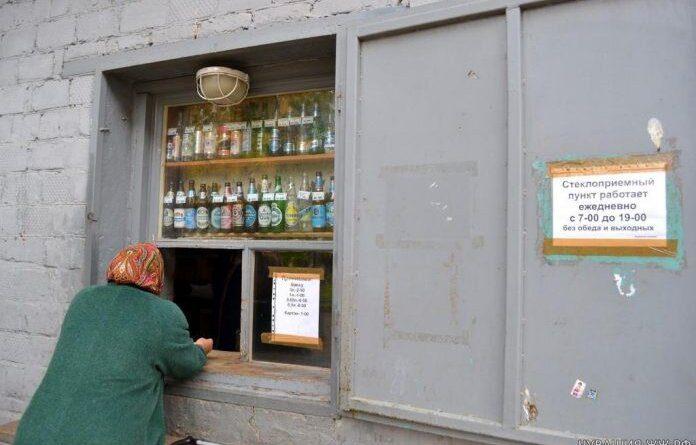 Зампред Правительства Коми предложила открыть пункты приёма стеклотары