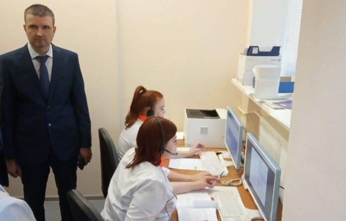 Записаться в консультативно-диагностический центр Усинска стало проще