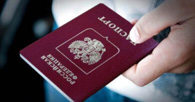Житель Башкортостана решил вернуть взяткой паспорт, потерявшийся в Усинске